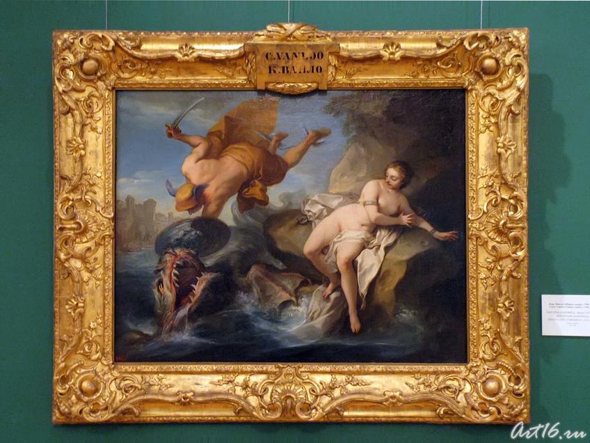 Фото №35674. Персей и Андромеда. Между 1733 и 1740