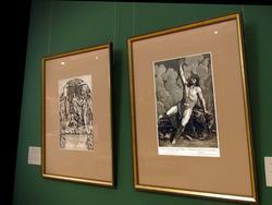 Юпитер в окружении других божеств с ветвями посвященных им деревьев в руках. 1547/Смерть Геракла. XVIII