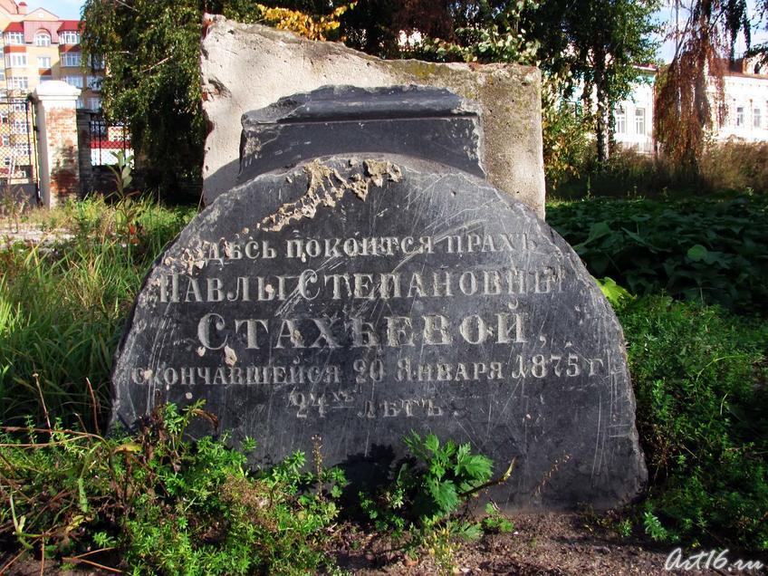 Фото №36090. Надгробие Павлы Степановны Стахеевой
