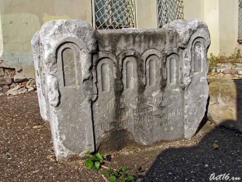 Фото №36095. Ещё одно надгробие некому Федору ... ..., усопшему 18 сентября 1980г.