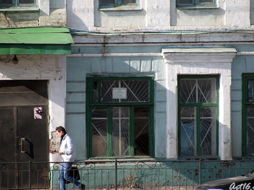 На окне белый листок с надписью: Музей «Восточный Клуб»::Казань
