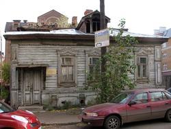 «Дом Каушчи», охраняется государством