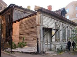 «Дом Каушчи», памятник жилой архитектуры XIX века