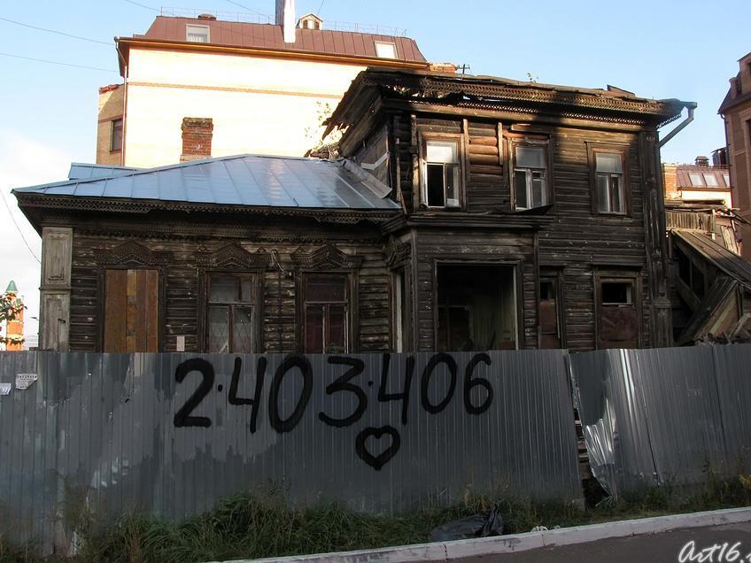 Дом Каушчи::Казань