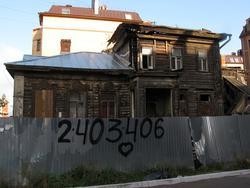 Дом Каушчи