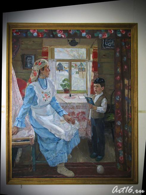 Родной язык. 1991г.::Рафиков Искандер Валиуллович