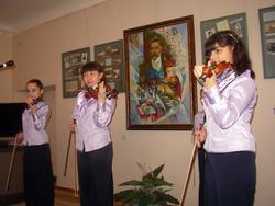 «Эврика» скрипичный ансамбль