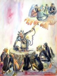 «Обращение сатаны к чертям и праздник уразы», 1988