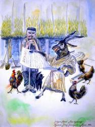 «Про козу», 1988. Иллюстрация к стихотворению Г. Тукая