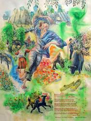 «Родной стране». 1986. Иллюстрация к  стихотворению Г. Тукая