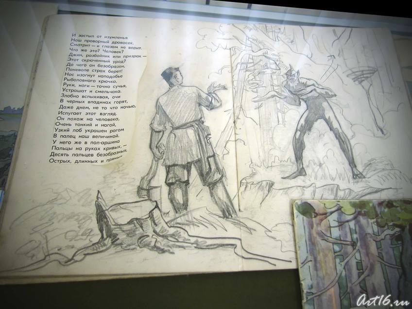 Эскиз макета к книге Г. Тукая «Шурале», 1965-1966::Альменов Байназар Мустафьевич