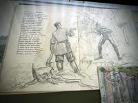 Эскиз макета к книге Г. Тукая «Шурале», 1965-1966