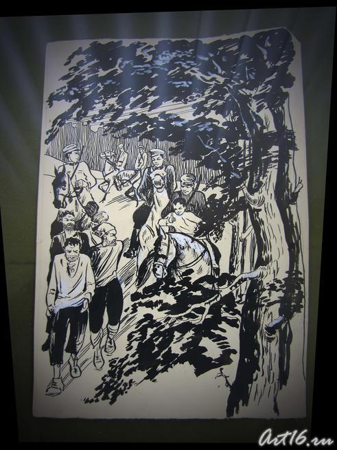 Иллюстрация к книге Ф. Карима «Тирэн кул»::Альменов Байназар Мустафьевич