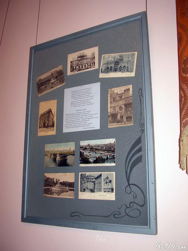 Фото №38553. Стенд со старинными фотографиями, в центре стихотворение Дэрдменда «Обращение к ветру»