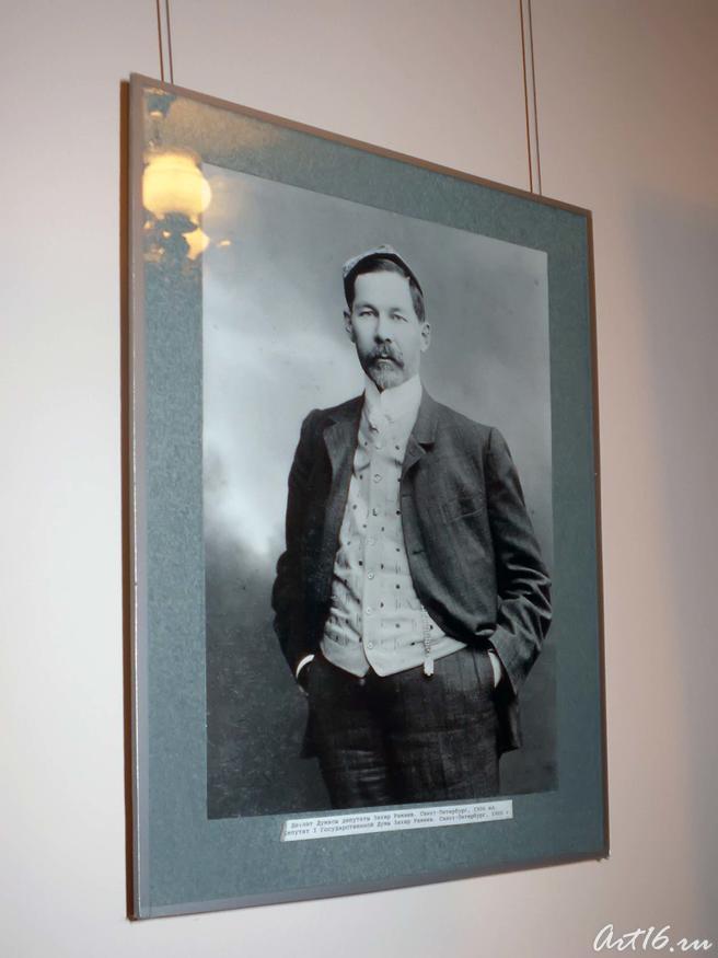 Фотография депутата I Государственной думы Закира Рамиева (Дэрдменда):: Закир Рамиев-Дэрдменд (1859-1921)
