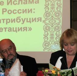 Миркасым Абдулхатович Усманов, Светлана Юрьевна Измайлова