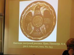 Доклад «Поливная керамика Ближнего Востока в Биляре»