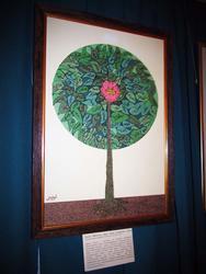 Дерево жизни (Священные имена). 2009