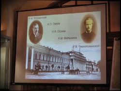 Иллюстрация к докладу Г.Р. Назиповой