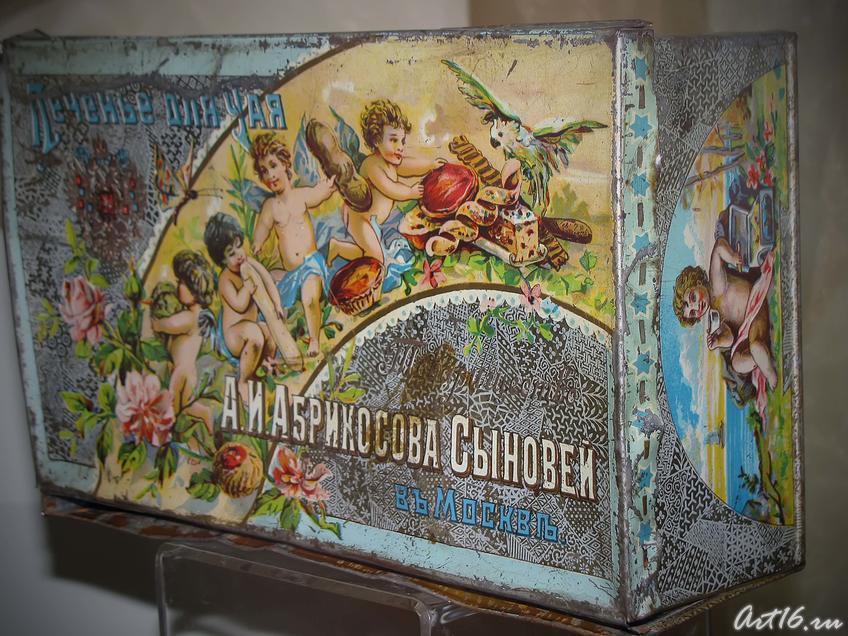 Фото №39325. Кондитерские коробки Товарищества А.И. Абрикосова сыновей Москва