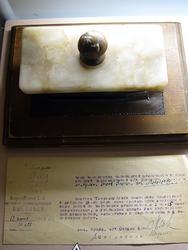 Вещи  из архива Н.И. Воробьева