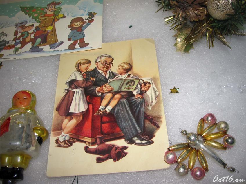 Новогодние открытки, елочные игрушки XX века:: Выставка «В гостях у сказки»