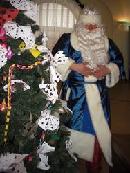 Вот какой он — Дед Мороз!