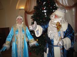 Прощание с Дедом Морозом и Снегурочкой