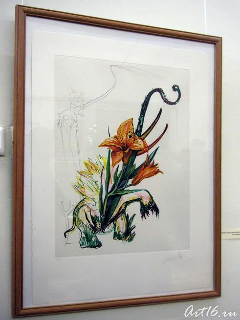 Сюрреалистические цветы. 1972::«Шедевры Сальвадора Дали. Скульптура и графика»