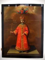 Царевич Дмитрий. XIX век