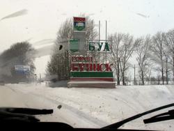 Въезд в город Буинск