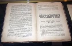 Учебник русского синтаксиса