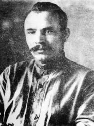 Б. Урманче. 1936