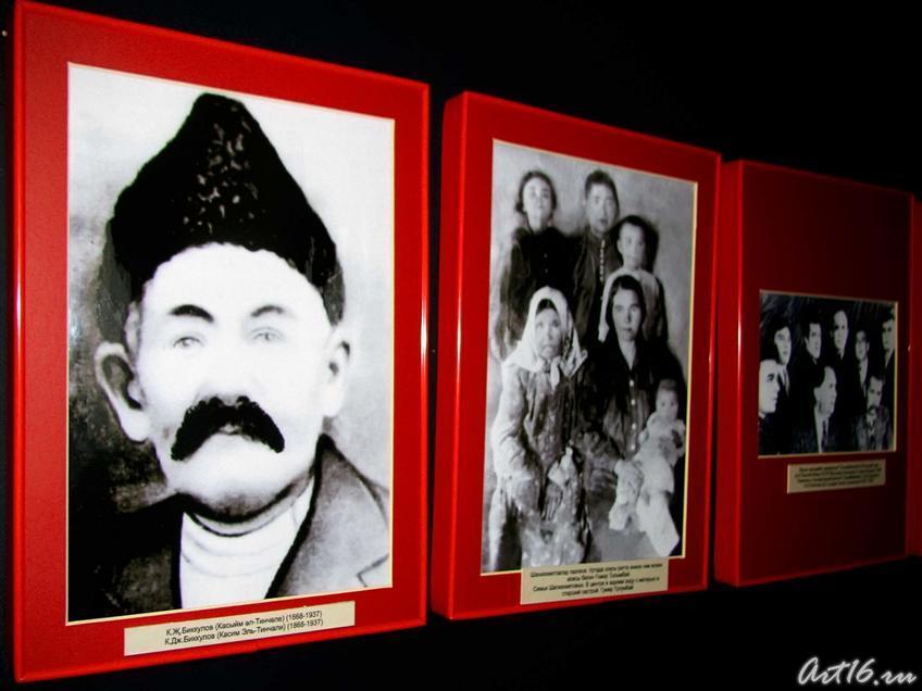 Фото №43391. Фотографии репрессированных земляков