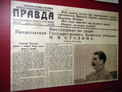 Газета «Правда» от 3 июля 1941 года