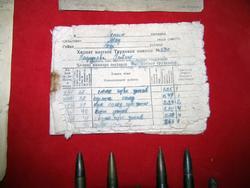 Трудовая книжка военных лет, гильзы-патроны от автомата