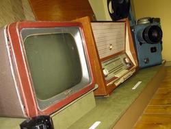 Телевизор, приемник, проектор