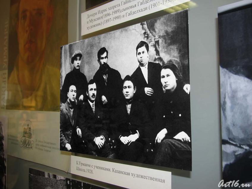 Фото №43521. Б, Урманче с учениками. Казанская художественная школа