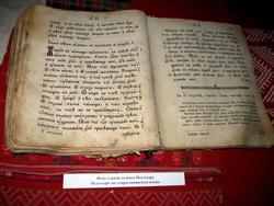 Псалтырь на старославянском языке