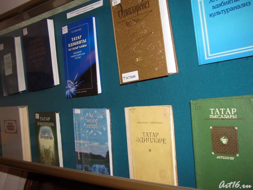 Фото №43744. Книги, вышедшие в нач. XX века в Казани и Уфе
