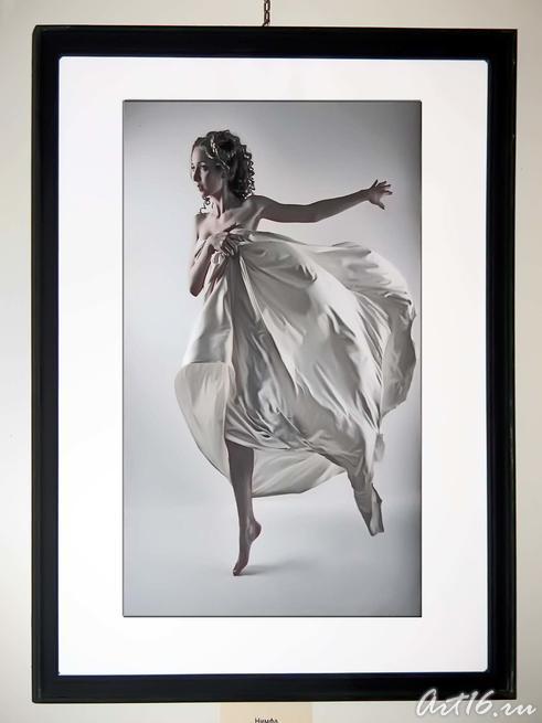 Нимфа::«Мгновения» — фотовыставка Ильи Славутского