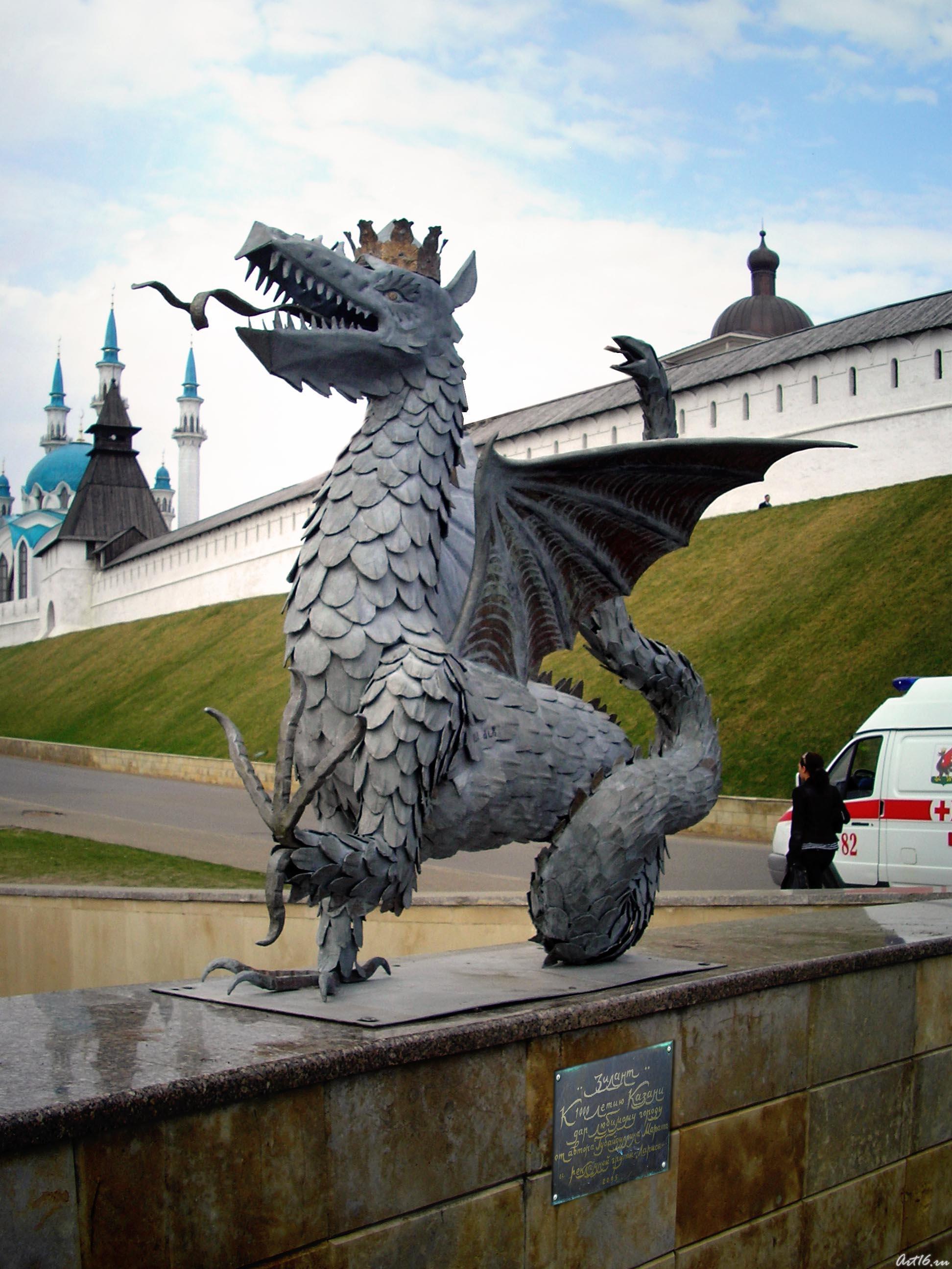 Зилант. Казань—2005::Служебный