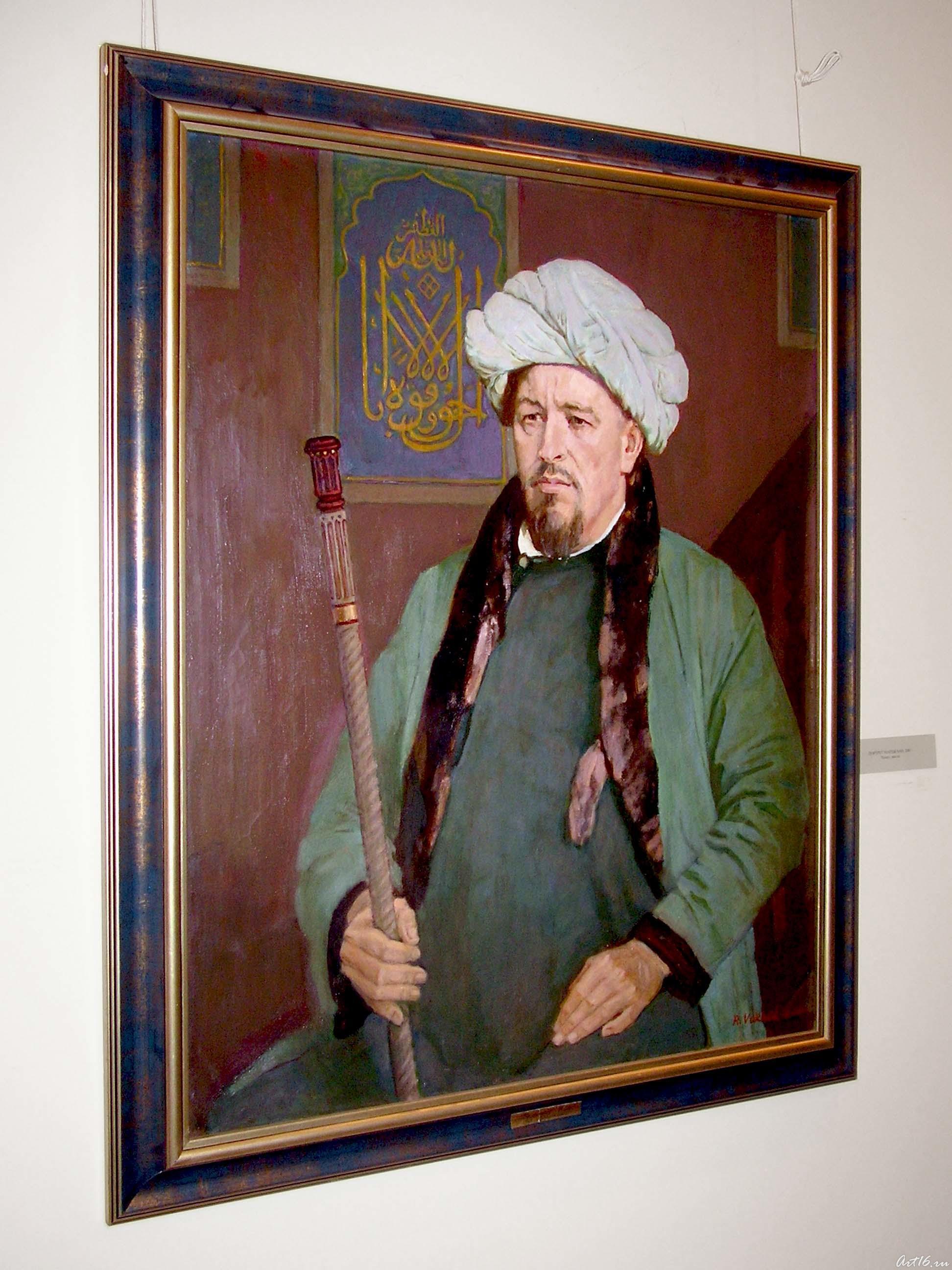Портрет Марджани. 2007::Выставка Рифката Вахитова
