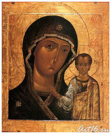Икона Казанской Божией Матери::Служебный
