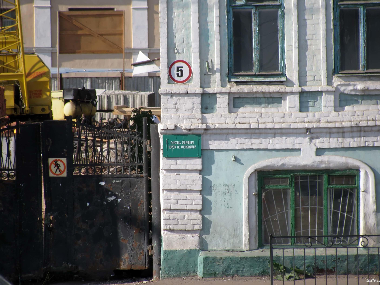 Стройка наступает::Казань