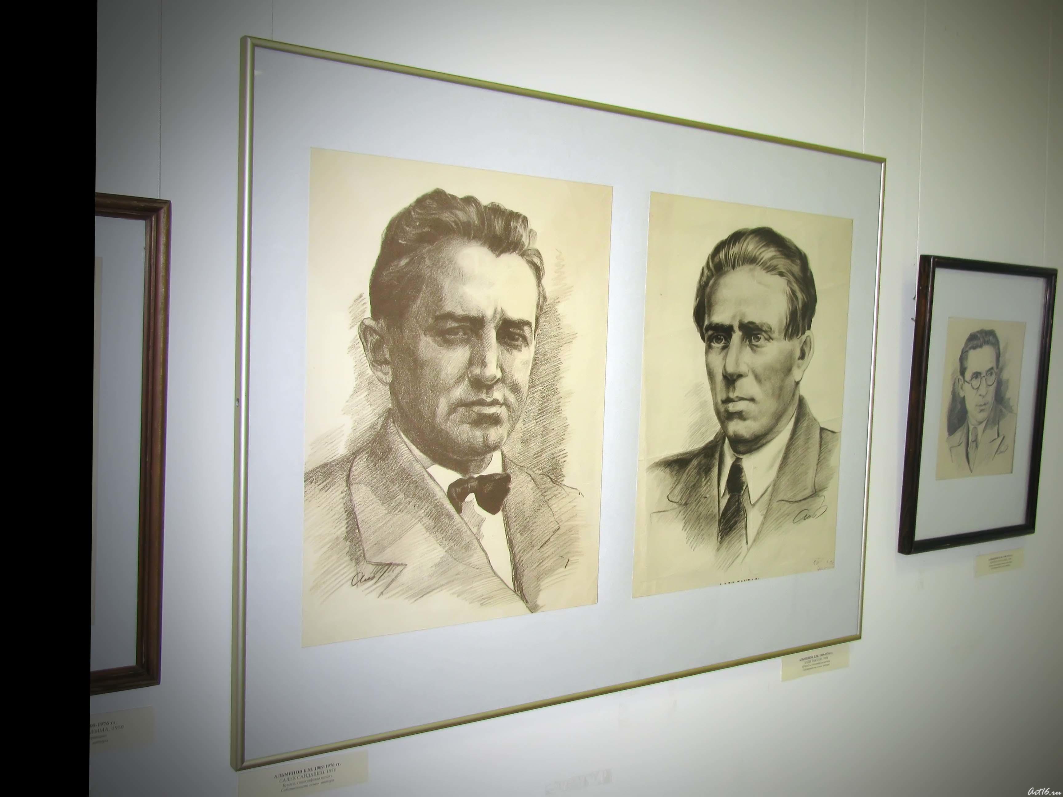 Салих Сайдашев. 1958 /Хади Такташ. 1958::Альменов Байназар Мустафьевич