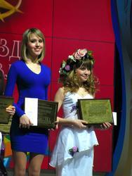 Лауреат 3 премии Олеся Полищук