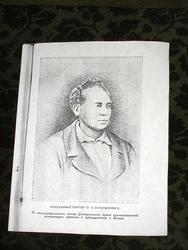 Портрет Е.А.Боратынского_2