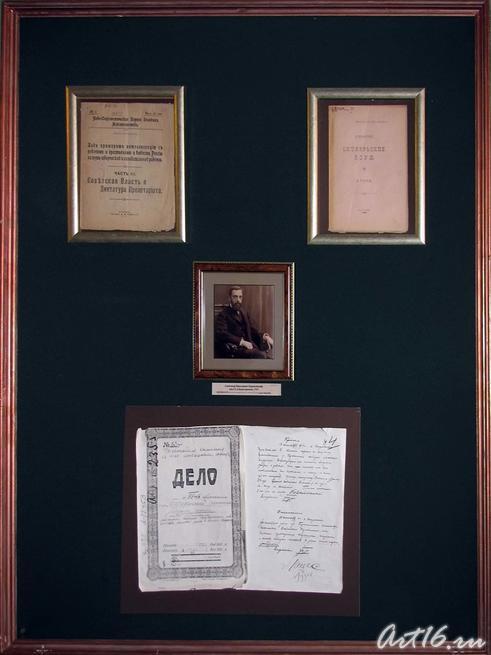 Фрагмент экспозиции в Музее Е.А.Боратынского::Литературные чтения в усадьбе Боратынских