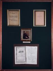 Фрагмент экспозиции в Музее Е.А.Боратынского